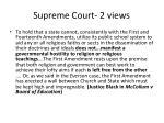 supreme court 2 views