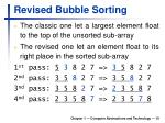 revised bubble sorting1