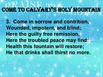come to calvary s holy mountain2