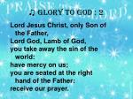 glory to god 2