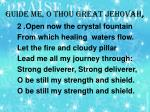 guide me o thou great jehovah1