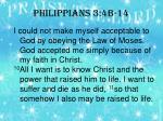 philippians 3 4b 143