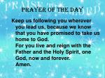 prayer of the day1