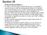section 30