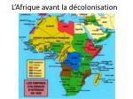 l afrique avant la d colonisation