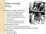 roles in foreign policy
