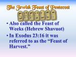 the jewish feast of pentecost