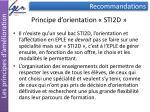 principe d orientation sti2d
