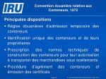 convention douani re relative aux conteneurs 19721