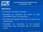 convention douani re relative aux conteneurs 19722