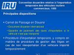 convention douani re relative l importation temporaire des v hicules routiers commerciaux 19561