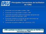 principales conventions de facilitation de l onu