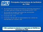 principales conventions de facilitation de l onu1