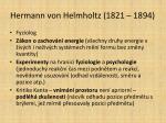 hermann von helmholtz 1821 1894