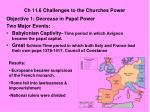 ch 11 6 challenges to the churches power