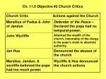ch 11 6 objective 2 church critics
