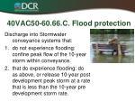 40vac50 60 66 c flood protection