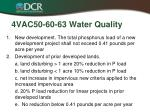 4vac50 60 63 water quality