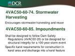 4vac50 60 74 stormwater harvesting