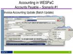 accounting in wespac accounts payable scenario 13