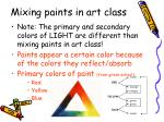 mixing paints in art class
