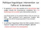 politique linguistique intervention sur l offre et la demande