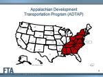 appalachian development transportation program adtap1