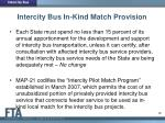 intercity bus in kind match provision