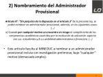 2 nombramiento del administrador provisional1