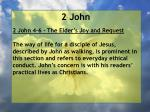 2 john5