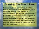 greeting the elder s love13