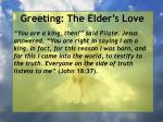 greeting the elder s love14