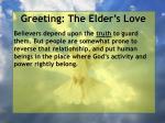 greeting the elder s love15