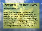greeting the elder s love17