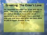 greeting the elder s love2