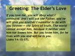 greeting the elder s love21