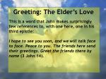 greeting the elder s love30