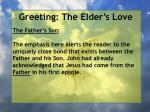 greeting the elder s love32