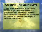 greeting the elder s love5
