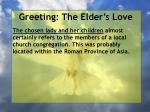 greeting the elder s love8