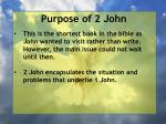 purpose of 2 john1