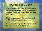 purpose of 2 john2