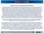 cautionary language