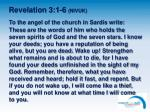 revelation 3 1 6 nivuk