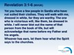 revelation 3 1 6 nivuk1