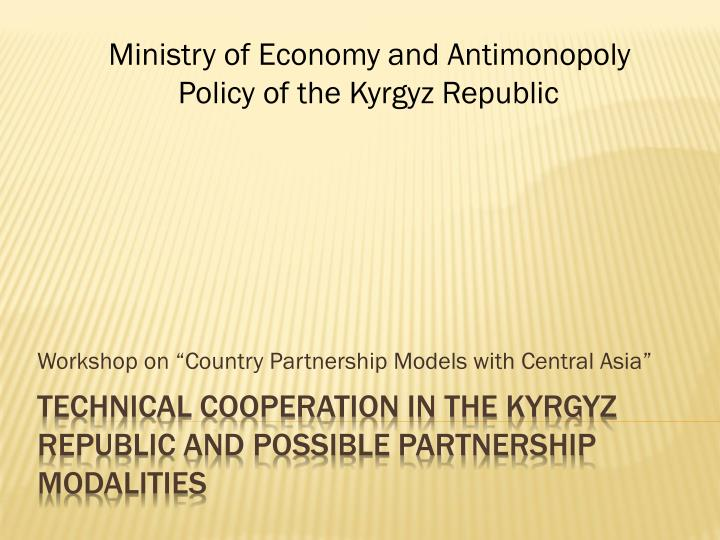 workshop on country partnership models with central asia n.