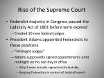 rise of the supreme court