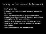 serving the lord in your life restaurant