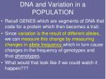 dna and variation in a population