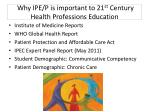 why ipe p is important to 21 st century health professions education